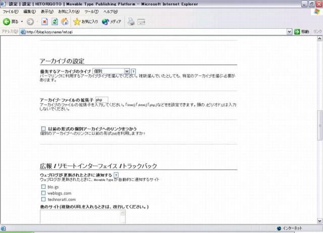 20050603_01.jpg