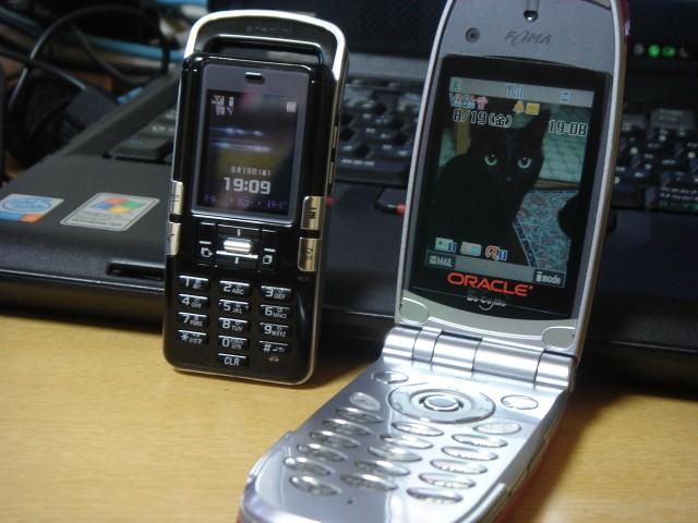 20050819_01.jpg