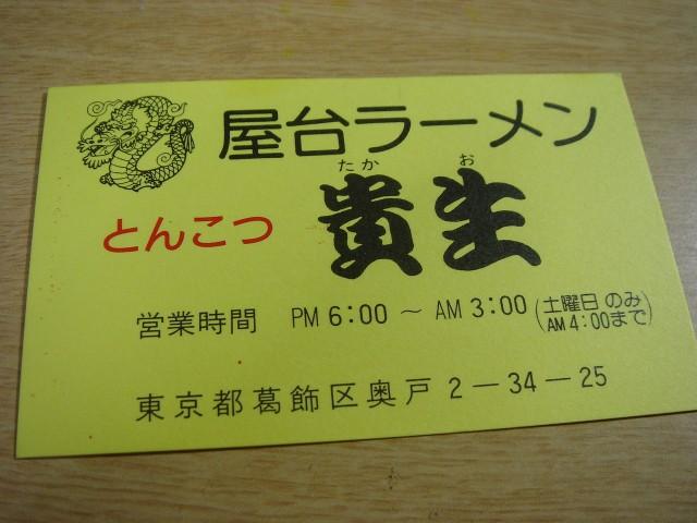 20051017_01.jpg