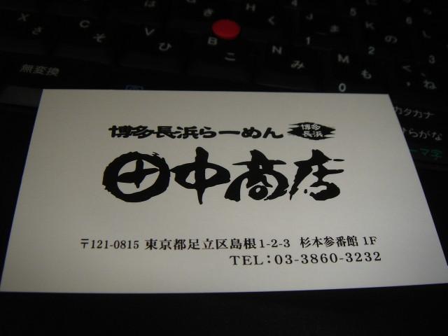 20051020_01.jpg