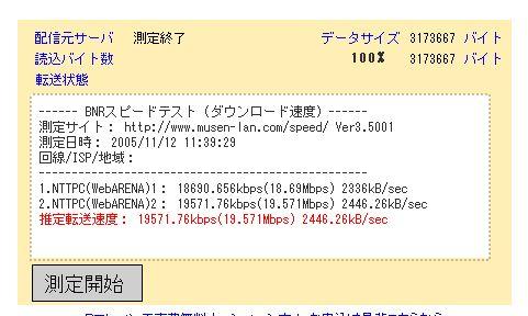 20051112_01.jpg