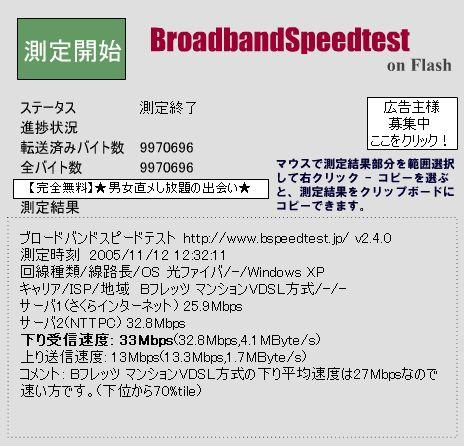 20051112_02.jpg