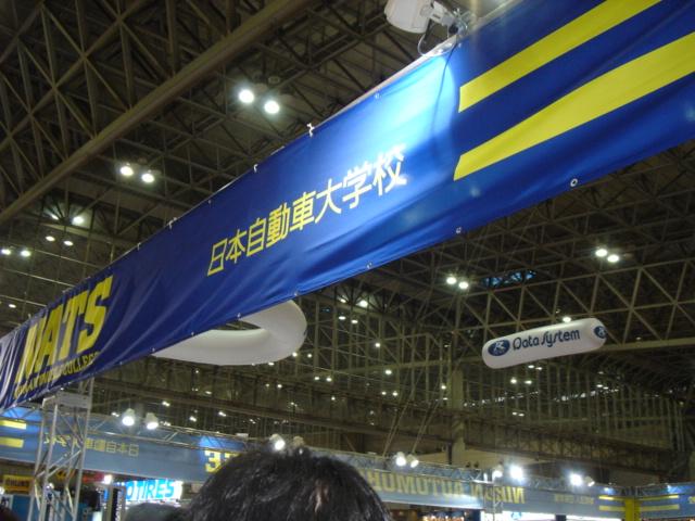 20060115_01.jpg