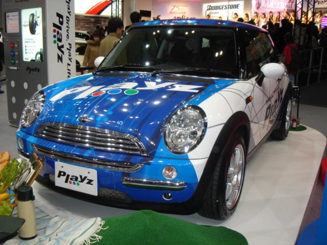 20060115_58.jpg
