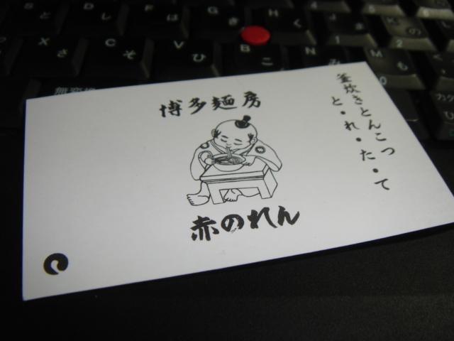 20060220_01.jpg