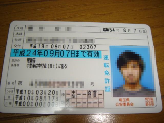 20070808_01.jpg