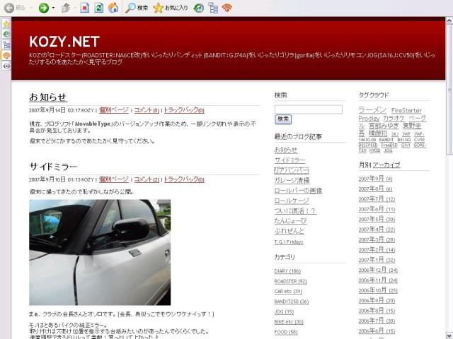 20070915_01.jpg