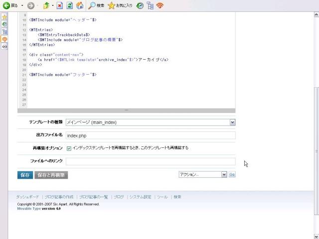 20070915_03.jpg