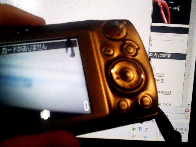 20071102_01.jpg