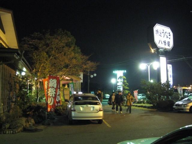 20071223_08.jpg