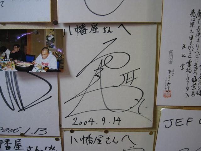 20071223_11.jpg